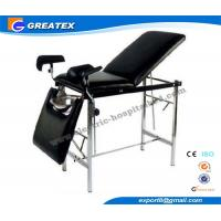 Wholesale Multifunction Function Adjustable Gynecology Operating Table Bed For Woman from china suppliers