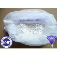 Wholesale PDE5 Inhibitor 99% Purity Tadalafil Cialis Powder USP31 / BP2005 CAS 171596-29-5 from china suppliers