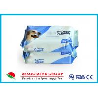 Wholesale 80 PCS Deodorizing Slight Scent / Unscented Pet Wet Wipes For Paw / Body Grooming from china suppliers