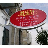 Wholesale oval light box billboard sign poster sticker or silkscreen printed logo ,elliptical sign box from china suppliers