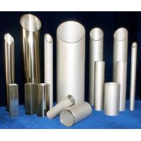 Buy cheap super duplex 32750&32760 pipes&tubes from wholesalers