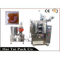 Quality Sauce / Edible Oil Automatic Filling And Packing Machine With Plc Control for sale