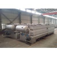 Wholesale Dissolved Air Flotation DAF Clarifier for Plam oil mill water treatment from china suppliers