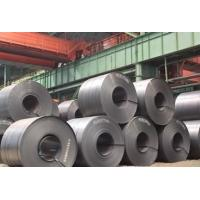 Wholesale Unoiled Carbon Steel Coil With Chemical Treatment Q345B 1.8mm 13.5mm from china suppliers