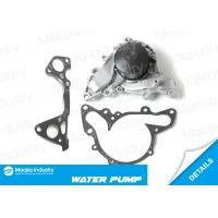 Buy cheap 95-12 Chrysler Mitsubishi Dodge Water Pump Kit for EEB 6A13 6G72 Engine 2.5L 3.0L 3.5L 24v from wholesalers