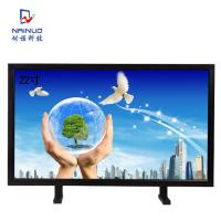 Wholesale Different Sizes Touch Screen LCD Monitor HD 250cd/M2 Brightness from china suppliers