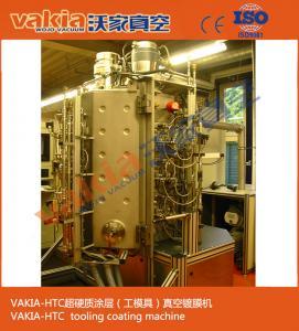 Wholesale Diamond Like Carbon Coating Machine / DLC Vacuum Metallizing Machine from china suppliers