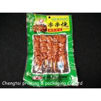 Wholesale Printing Company Retort Packaging For Ready To Eat Meat With Window from china suppliers