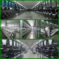 Xiamen Phoebee Textile Science Technology Co., Ltd.