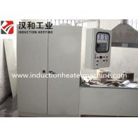 Wholesale Vertical Induction Smelting Furnace With High Temperature Ceramic Cavity from china suppliers