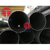 Buy cheap GB/T3089 44.5x0.9mm Thin Wall Seamless Stainless Steel Tube from wholesalers