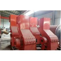 Wholesale Simple Operation Scrap Metal Can Crusher 1200*700mm , Rotation Rate 58 R/M from china suppliers