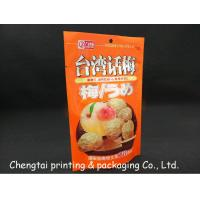 Wholesale Heat Sealable Dried Fruit Bags Air Proof Food Packaging Pouch With Vivid Image from china suppliers