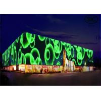 Wholesale P4mm RGB  3 in 1 Energy Saving Large Outdoor LED Screens For Advertising from china suppliers