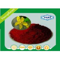 Wholesale Hypericin Antidepressant Organic Herbal Extracts Increase Immunity from china suppliers