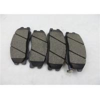 Wholesale Auto Front Brake Pad Parts For Chevrolet Aveo With Semi - metallic  96534653 from china suppliers