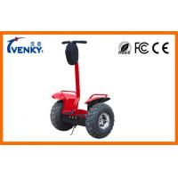 Wholesale Fashionable Custom Waterproof Human Off Road Segway CE FCC ROHS Certificate from china suppliers