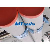 Wholesale 8 Inch Sch40s Super Duplex Pipe Stainless Steel Seamless Pipe With PE / BE Ends from china suppliers