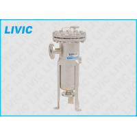 Wholesale Large Filter Area Basket Filter Housing With 0.5 To 80mm Filtration Rating from china suppliers