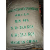 Wholesale Feed grade 22% Monocalcium Phosphate MCP for animal feeds from china suppliers