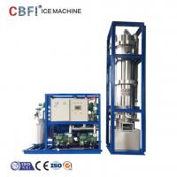 Wholesale Water Cooling Industrial Ice Tube Maker Large Capacity 20 Ton / 24 Hours from china suppliers