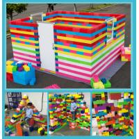 Buy cheap Popular design pp large giant building blocks for kids pictures from wholesalers