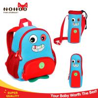 Buy cheap Blue 3 - 6 Years Old Children School Backpack Zoo Pack Little Kid Backpack from wholesalers