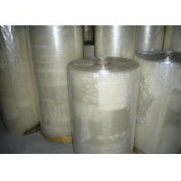 Wholesale Jumbo Acrylic Adhesive Tape Bopp Jumbo Rolls For Label Protection from china suppliers