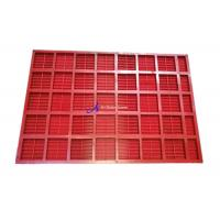 Wholesale Mining Service Mine Sieving Mesh , Polyurethane Screens For Vibrating Screen from china suppliers