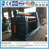 Wholesale CE Approved Hydraulic W12 hydraulic 4 roller plate roll bending machine Veneer reeling machine from china suppliers