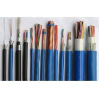 Wholesale PVC Insulation Multi Core Multi Conductor Control Cable For Electrical Wiring from china suppliers