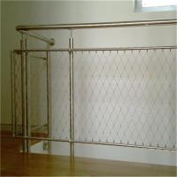 Buy cheap stainless steel wire rope mesh for stair frames from wholesalers