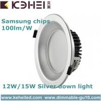 Wholesale 15W 1500lm Detachable 4' '/ 5'' ring LED Downlight With Samsung Chips from china suppliers