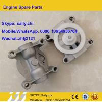 Buy cheap brand new water Filter Seat  , 3415680, DCEC engine  parts for  DCEC Diesel Dongfeng Engine from wholesalers