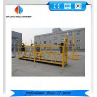 Wholesale Reliable ZLP630 painting steel suspended platform for building construction from china suppliers