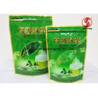 Wholesale Multiple Extrusion Laminated Material Zipper Storage Bags For Tea Packaging Water Proof from china suppliers