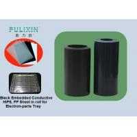 Wholesale Black Conductive PP Plastic Sheet Roll , Expanded High Density Polyethylene Sheet from china suppliers