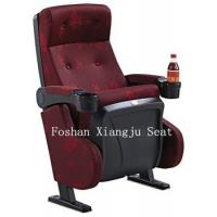 Wholesale PU Cold Molded Foam Commercial Movie Theater Seats For Music Hall Flame Retardant from china suppliers