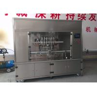 Wholesale 2L Pneumatic Oil Filling Machines from china suppliers