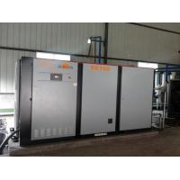 Wholesale High Purity Industrial Nitrogen Generator / Medical Oxygen Generator Skid Mounted Type from china suppliers
