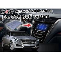 Wholesale Mirror link car Android 6.0 navigation box for Cadillac CTS video interface box from china suppliers