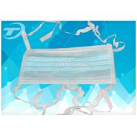 Wholesale Medical Standard Disposable Face Mask / 3 Ply Face Mask With Earloop from china suppliers