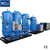 Wholesale PSA Oxygen Generation Plant Skid Mounted / Chemical Oxygen Generator from china suppliers