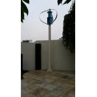 Wholesale 600w wind generator vertical wind turbine low noise long lifespan from china suppliers