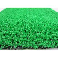 Wholesale PP Yarn  8MM Height Artificial Grass Carpet  For Outdoor Covering from china suppliers