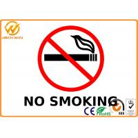 Wholesale NO SMOKING Safety Signs Made of Plastic / Aluminium Board with Luminous Film from china suppliers