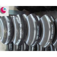 Wholesale DN200 steel elbow from china suppliers