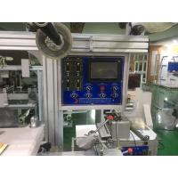 """Wholesale White Trademark / Tag Automatic Die Cutting <strong style=""""color:#b82220"""">Machine</strong> 220V / 380V 50Hz <strong style=""""color:#b82220"""">Electric</strong> Driven from china suppliers"""