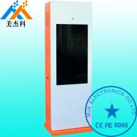 Wholesale 55Inch Waterproof IP65 Free Standing Outdoor Digital Signage Display OS Windows For Subway from china suppliers
