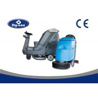 Wholesale Commercial Floor Cleaning Machinery Equipment , Hard Surface Floor Cleaner Machine from china suppliers